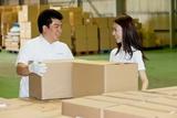 株式会社プラスワンドライブ 大阪支店のアルバイト情報