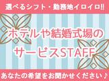 株式会社マスターエージェント※勤務地:香川県内のアルバイト情報