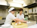 秀和アソシエイト株式会社 (勤務地:東海大学校友会館 霞が関ビル35階)のアルバイト情報