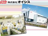 株式会社オイシス 滋賀工場のアルバイト情報