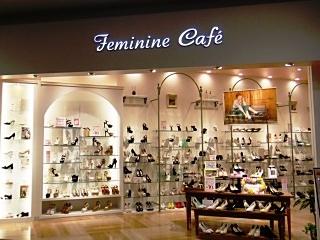 フェミニンカフェ 平岡店のアルバイト情報