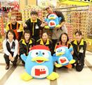 ドン・キホーテ 蕨店/A0403010034のアルバイト情報