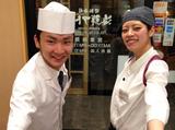 海鮮アトム 大和田エルパ店のアルバイト情報