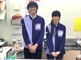 ローソン 名東社台店のアルバイト情報