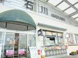 石川PA(下り)ハイウェイショップのアルバイト情報