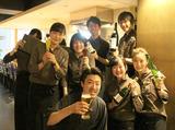 る主水−ルモンド− 神戸三宮店のアルバイト情報