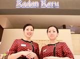 バダンバルー 新宿メトロ店/株式会社ボディワークのアルバイト情報