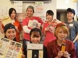 串カツ田中 新川崎鹿島田店のアルバイト情報