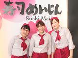 寿司めいじん ゆめタウン広島店のアルバイト情報