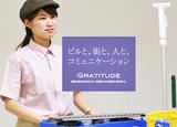 京阪ビルテクノサービス株式会社のアルバイト情報