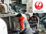 株式会社JALグランドサービス九州のアルバイト情報