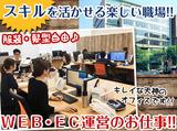 日本サプリメントフーズ株式会社のアルバイト情報