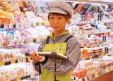 ライフ 太秦店(店舗コード149)のアルバイト情報