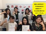 日本トータルテレマーケティング株式会社 奥州センターのアルバイト情報