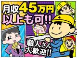 株式会社 小林鋼業のアルバイト情報
