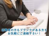 小森会計事務所のアルバイト情報