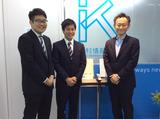木村情報技術株式会社のアルバイト情報