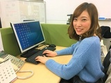株式会社フルスピード 西日本営業所のアルバイト情報