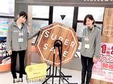 株式会社スパース  ※勤務地:名古屋市中区のアルバイト情報