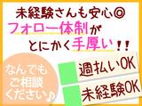 株式会社ピュアスタッフ 加須オフィスのアルバイト情報