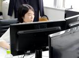 株式会社オフィスティーナムのアルバイト情報