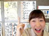 江戸前みなと寿司横浜総本店のアルバイト情報
