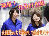 ケー・シー・エス 京都CDCのアルバイト情報