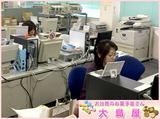 株式会社大島屋のアルバイト情報