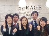 株式会社日本セルバンのアルバイト情報