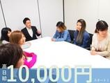 株式会社NEXT INNOVATION(大阪)のアルバイト情報