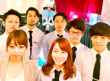 Dress WEDDING AND PARTYのアルバイト情報