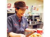 ミスタードーナツ ダイエー横須賀ショップ/A0103010140のアルバイト情報