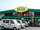 パシオ 鷹尾店のアルバイト情報