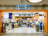 株式会社ユニリビング ユニディ ラゾーナ川崎店のアルバイト情報