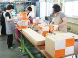泰清倉庫株式会社のアルバイト情報