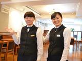 アランヴェールホテル京都のアルバイト情報