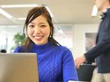 株式会社トリドールホールディングス 採用企画課のアルバイト情報