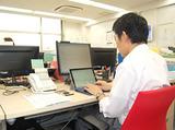 三基建設株式会社のアルバイト情報