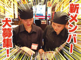 亀戸酒場 情熱ホルモン 6月初旬グランドオープンのアルバイト情報
