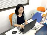 宮田洋之税理士事務所のアルバイト情報
