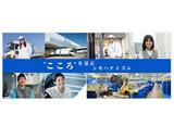 シモハナ物流株式会社 愛媛営業所のアルバイト情報