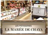 LES PATISSERIES LA MAREE DE CHAYA (ラ・マーレ・ド・チャヤ)横浜高島屋店のアルバイト情報