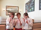 カプリチョーザ 戸塚店のアルバイト情報