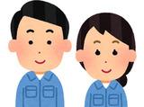 株式会社アクティブコーポレーション 勤務地:豊橋市明海町のアルバイト情報