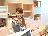 夢屋 高山店のアルバイト情報