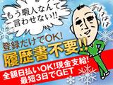 カラレス株式会社 広島営業所のアルバイト情報