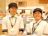 大川水産 シァル鶴見店のアルバイト情報