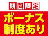 株式会社SANN / 北久里浜駅のアルバイト情報