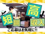 ヤマト運輸株式会社 東大阪布施支店[068179]のアルバイト情報
