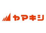 ホームセンターヤマキシ開発店のアルバイト情報